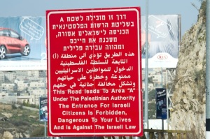 WestBankwarningsign